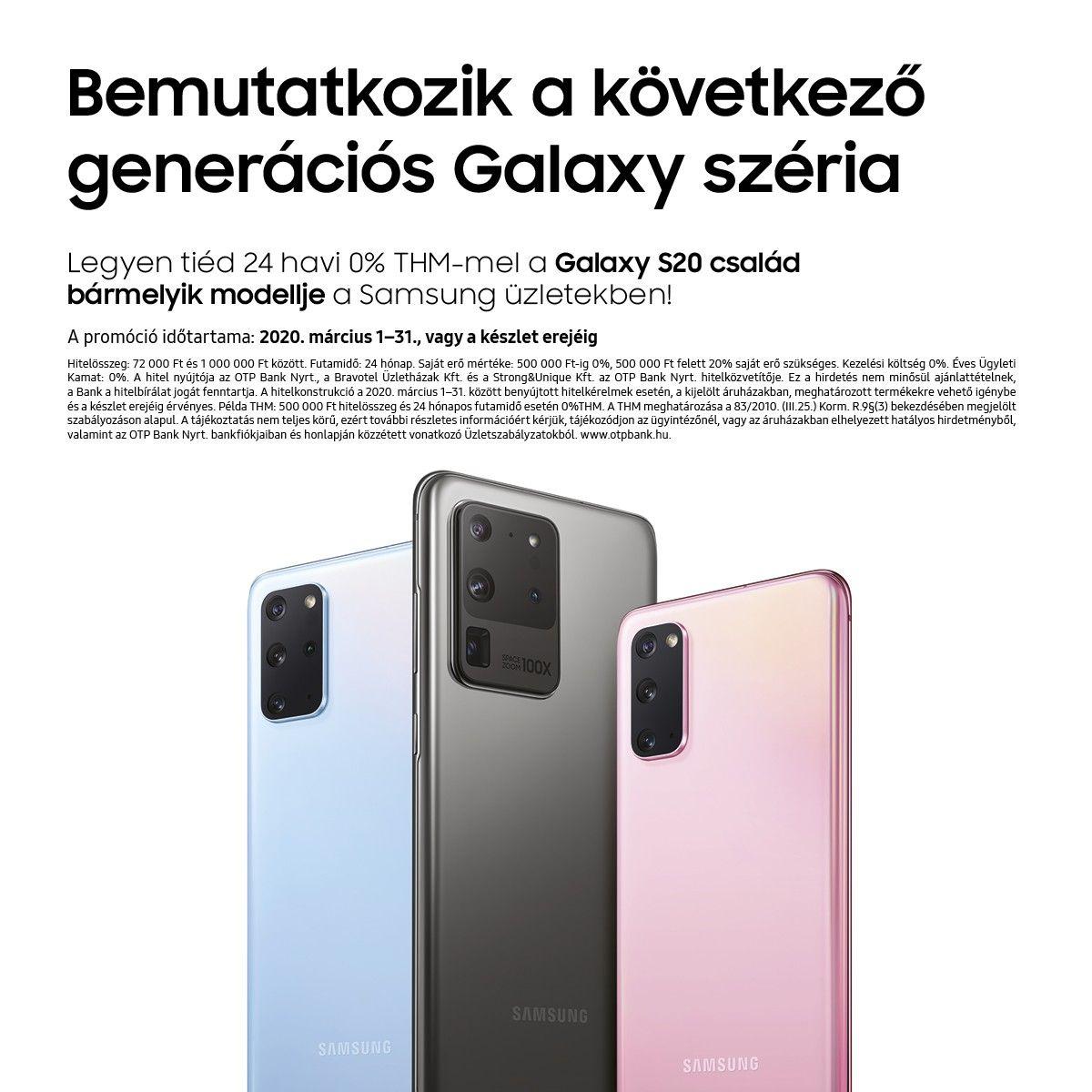 0% THM - Galaxy S20